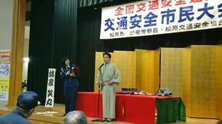 20190511emimaru matsubara.jpg