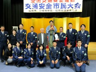 20190511emimaru police matsubara 2.jpg